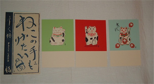 Lucky cat postcard set