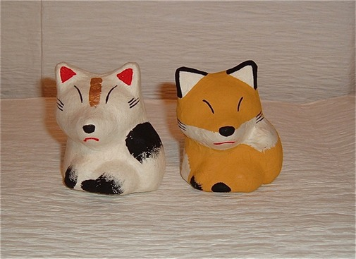 Bunjirou Fox (YELLOW, WHITE)