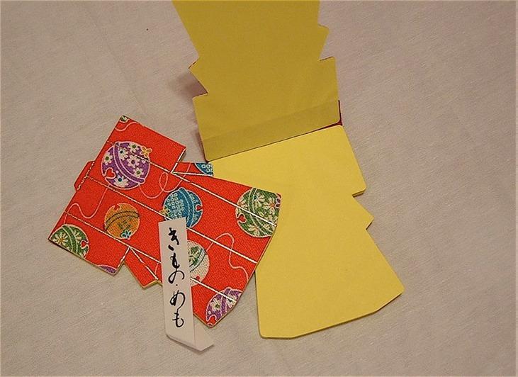 Origami Paper Coin Purse